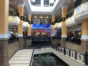 The Acacia Mall Kampala