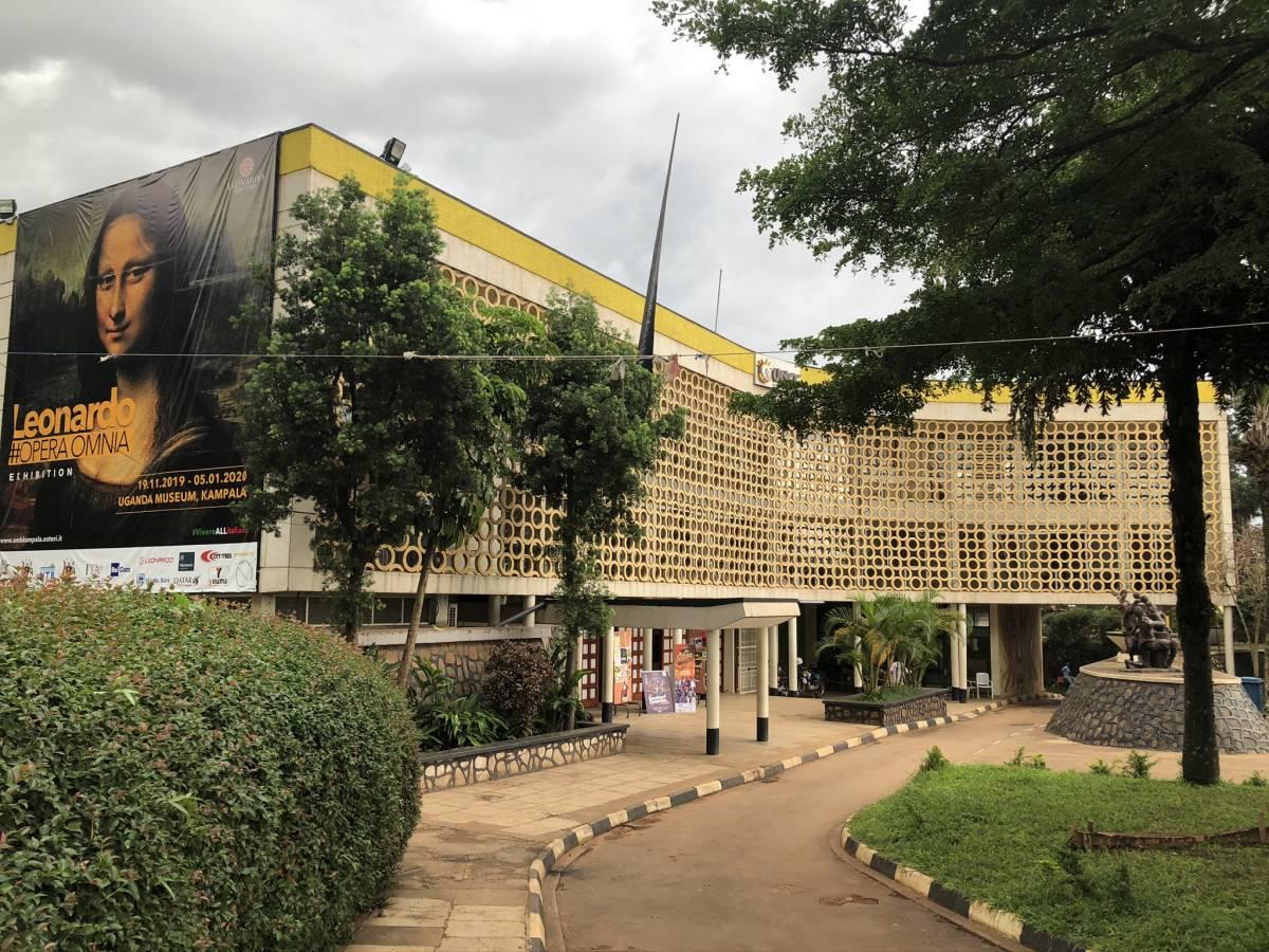 Nationaltheater Kampala Uganda