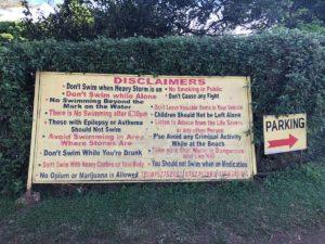 Spennah Beach Entebbe Hinweisschild Eingang